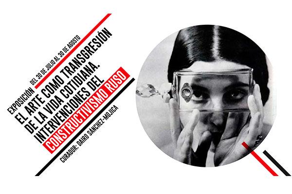 Exposición virtual: El arte como transgresión de la vida cotidiana