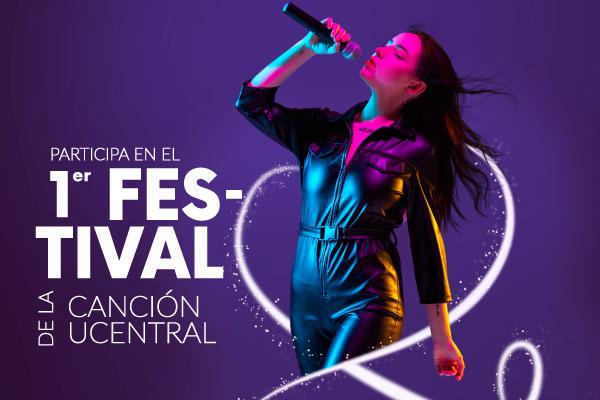 Primer Festival de la Canción UCentral